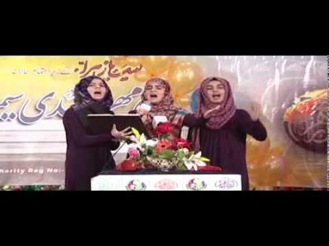 Labaik Ya Imam , Labaik Ya Imam --- By:- Hashim Sisters