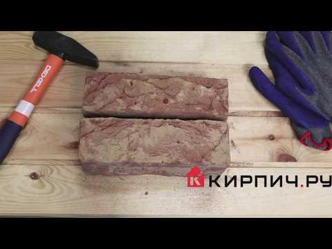 Кирпич облицовочный Terca (Wienerberger) ORCHIDEE ROSE ручная формовка 215х102х65 – 7