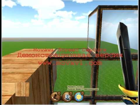 строем дом в (копатель онлайн)