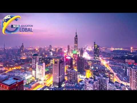 НАНКИН СТОЛИЦА ПРОВИНЦИИ ЦЗЯНСУ/ NANJING CITY