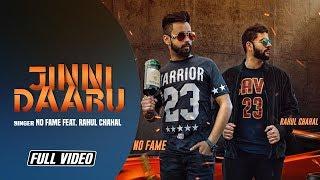 Jinni Daaru  No Fame