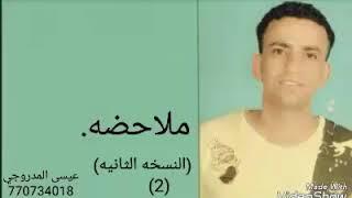 تحميل و مشاهدة كفايه يازمن لاتزيد الهم MP3