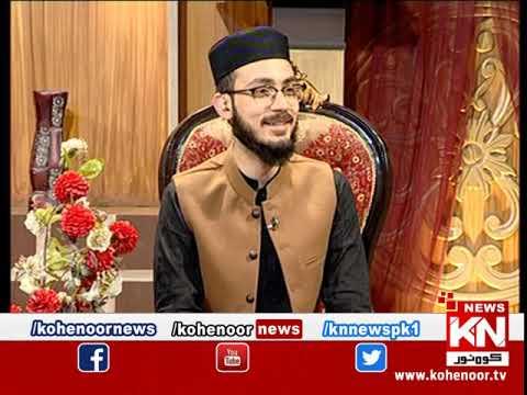 Istakhara 12 April 2019 | Kohenoor News Pakistan