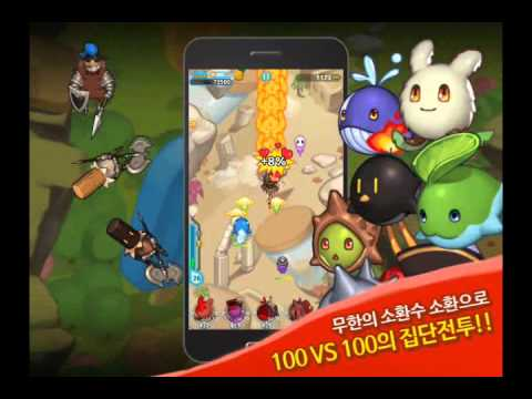 Video of 12지신 스카이러쉬 for Kakao