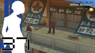 Persona 3 FES - Part 37 - Castor