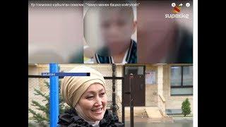 """""""Кордук көргөн кызды мен багып алам""""...\NewTV"""