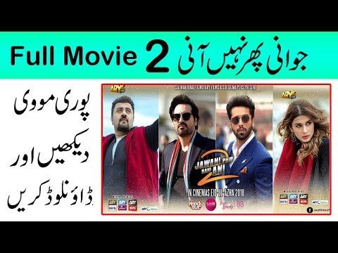 jawani phir nahi ani 2 full movie download 480p
