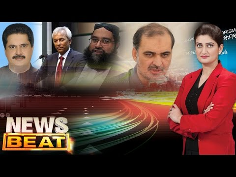 Siyasat Ki Jadugari | News Beat | SAMAA TV | Paras Jahanzeb | 11 Mar 2017