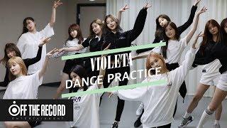 IZ*ONE (아이즈원)   비올레타 (Violeta) Dance Practice
