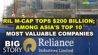 RIL Becomes First Indian Firm To Hit M-Cap Of $200 Bn; More Valuable Than TCS & HDFC Bank Combined - Download this Video in MP3, M4A, WEBM, MP4, 3GP