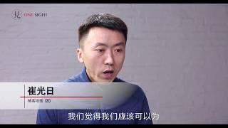 他想让国人看到中文的世界