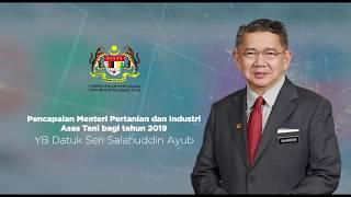Rekod pencapaian Menteri Pertanian dan Industri Asas Tani