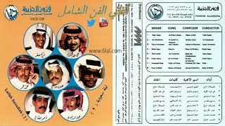 علي عبدالكريم : ياسيدي يامظلوم مين اللي ظلم 1986م