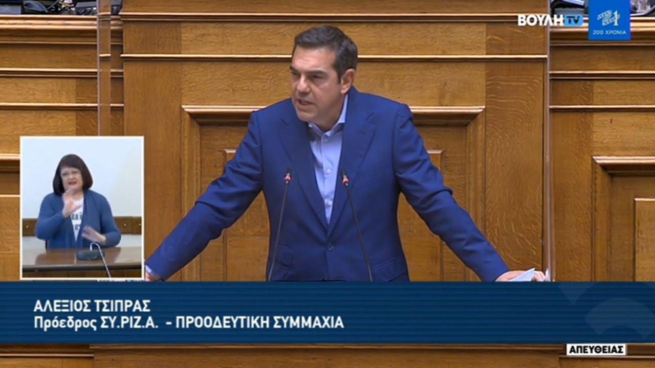 A. Tσίπρας: Συναίνεση στο λάθος δεν θα δώσουμε – πόσο θα φθάσει ο λογαριασμός;