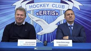 ОЧРК 2019/2020 Пресс-конференция ХК «Ertis» - ХК «Humo», игра № 233, 238