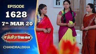 CHANDRALEKHA Serial   Episode 1628   7th Mar 2020   Shwetha   Dhanush   Nagasri   Arun   Shyam