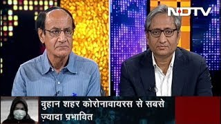 Prime Time With Ravish Kumar, Feb 18, 2020 | Is India Prepared To Tackle Coronavirus?