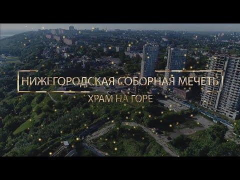 Татарстан монастыри и храмы