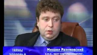 Клиника Позвоночника — передача «Тайны здоровья». Лечение позвоночника в Санкт-Петербурге