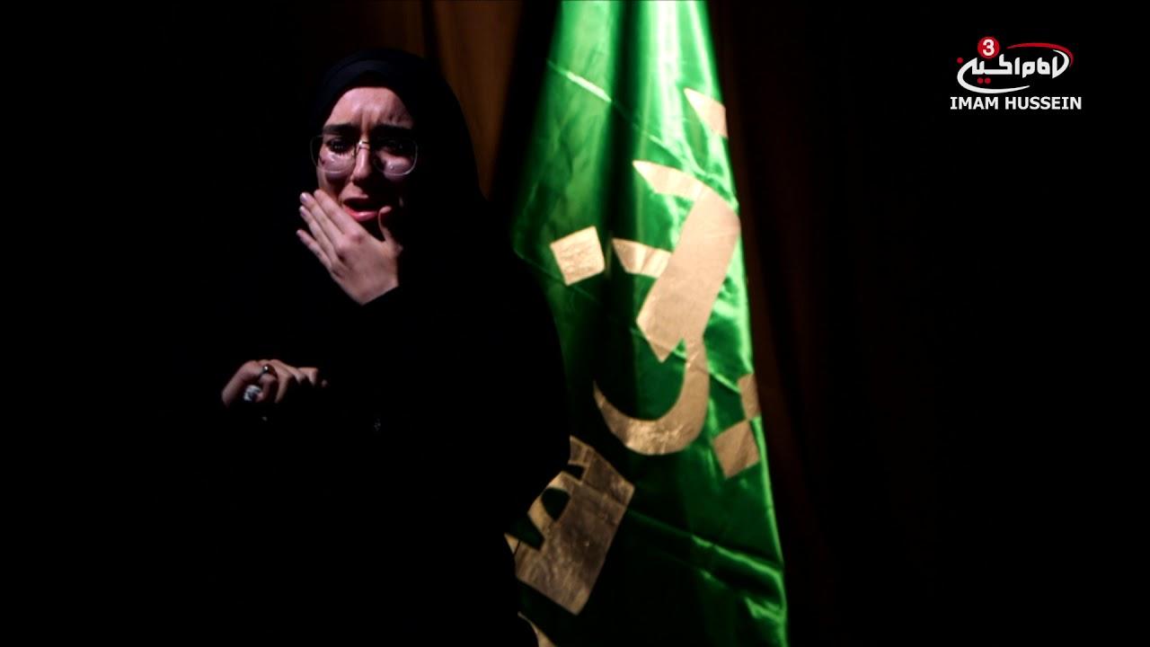 The martyrdom of Lady Zainab | Episode 1