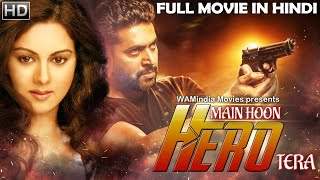 M.H.H.T. (एम. एच. एच. टी.) 2018 | Exclusive NEW RELEASED Full Hindi Dubbed Movie | 2018 Dubbed Movie