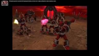 Warhammer 40,000: Dawn of War Dark Crusade. Захват базы Хаоса (+Финал за Космодесант)