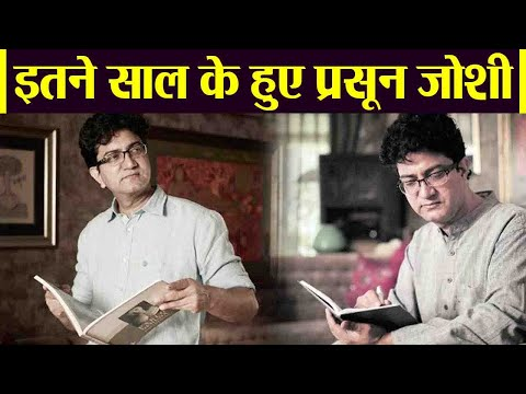 Prasoon Joshi Birthday: Know the interesting facts Prasoon's life | FilmiBeat
