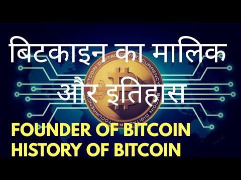 Bitcoin ppt 2021