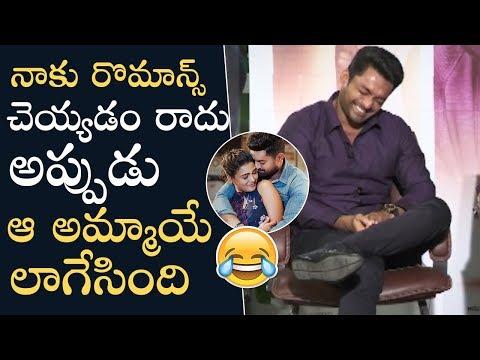 Nandamuri Kalyan Ram About Romance With Shalini Pandey