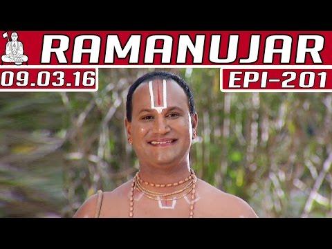 Ramanujar-Epi-201-Tamil-TV-Serial-09-03-2016-Kalaignar-TV-12-03-2016