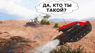 Приколы в Мире Танков -  World of Tanks ЮМОР #178