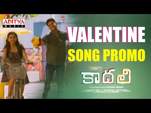 Valentine Video Song Promo | Kaadhali Movie Songs  | Pooja K. Doshi, Sai Ronak
