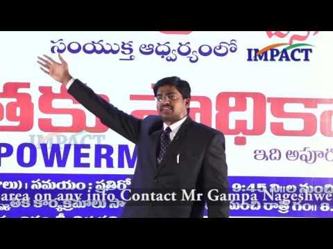 Commitment|Sudheer Sandra | TELUGU IMPACT Tirupati 2017