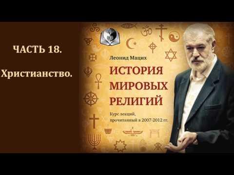 Русская православная церковь и духовенство
