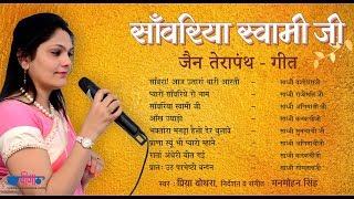 Sanwariya Swami Ji   New जैन भजन   Non   - YouTube