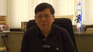 最新蕭析:李嘉誠給習近平的絶交書《最新蕭析》2015-09-30