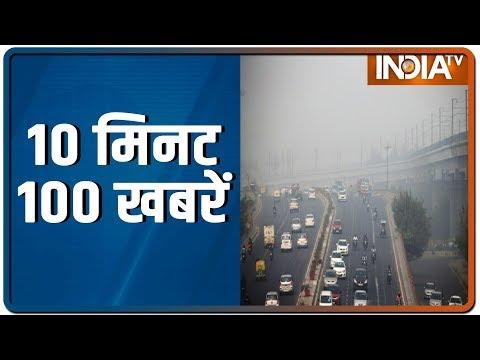 10 Minute 100 News | January 22, 2020 | IndiaTV News
