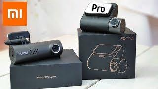 Xiaomi 70mai Dash Cam (Pro) - лучшие бюджетные видеорегистраторы