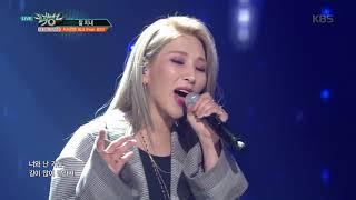 뮤직뱅크 Music Bank - 잘 지내 - 자이언트 핑크(Feat. 정인) (Good bye - Giant Pink(Feat. Jung In)).20180406