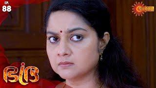 Bhadra - Episode 88 | 16th Jan 2020 | Surya TV Serial | Malayalam Serial