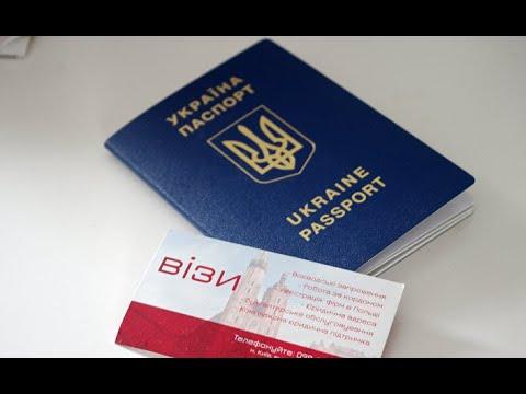 Три дня живой очереди при —20: как оформляют украинские паспорта в России. Вести.ua, Украина.