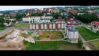 "ЖК ""Александровский"""