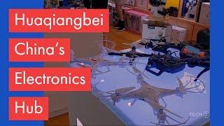 Gadgetwala tours #Shenzhen's electronics market #Huaqiangbei | #TravelVlog