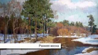 """Выставка в ТрансКредитБанке - """"Палитра реальности"""" (видео)"""