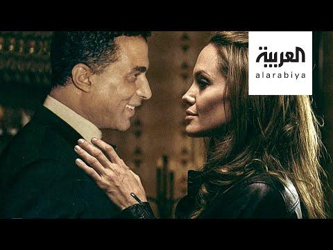 العرب اليوم - شاهد: ما الذي جمع أنجلينا جولي بأحمد ذكي؟