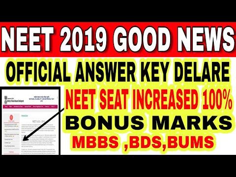 NEET 2019 answer key, NEET 2019 EXPECTED CUT OFF,neet 2019 exam,neet 2019 cutoff,bds cutoff,bams