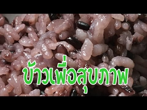 ไข่พยาธิ Enterobius vermicularis