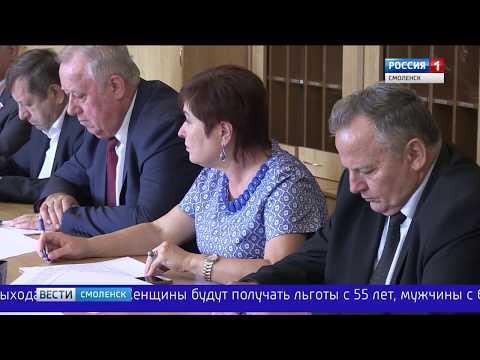 В Смоленской области сохранят региональные льготы для пожилых людей