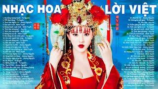 NỤ HỒNG MONG MANH, 999 ĐÓA HỒNG | LK Nhạc Hoa Lời Việt, Nhạc Trẻ Xưa 7X 8X 9X Bất Hủ Một Thời