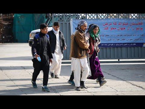 Το ΙΚ ανέλαβε την ευθύνη για την επίθεση στην Καμπούλ